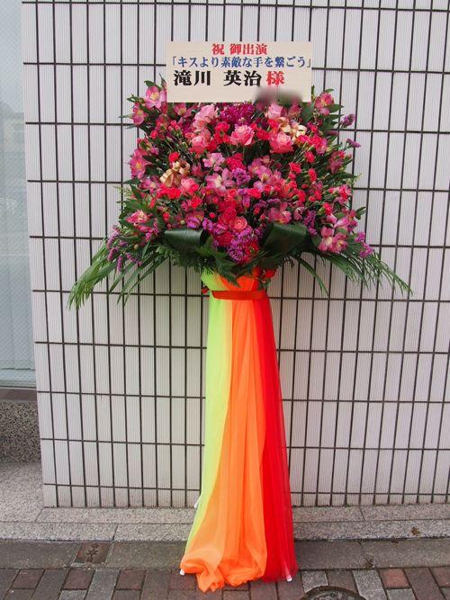 スタンド花|スタンドフラワー|フラスタ|カノシェ61233