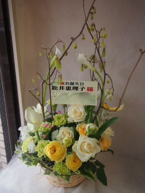 花ギフト|フラワーギフト|誕生日 花|カノシェ話題|スタンド花|ウエディングブーケ|花束|花屋|おまかせアレンジメント