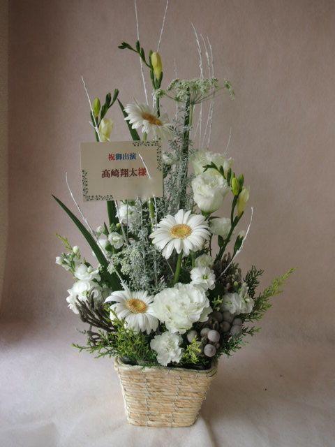 花ギフト|フラワーギフト|誕生日 花|カノシェ話題|スタンド花|ウエディングブーケ|花束|花屋|44081