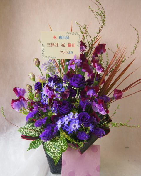 花ギフト|フラワーギフト|誕生日 花|カノシェ話題|スタンド花|ウエディングブーケ|花束|花屋|45326