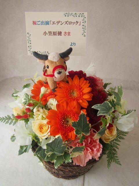 花ギフト|フラワーギフト|誕生日 花|カノシェ話題|スタンド花|ウエディングブーケ|花束|花屋|46275