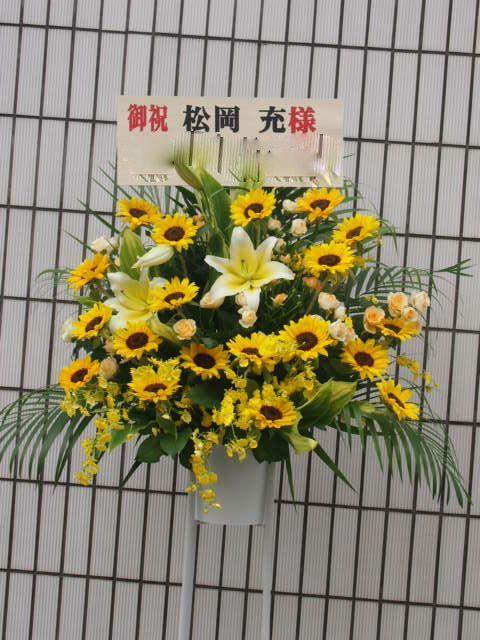 花ギフト|フラワーギフト|誕生日 花|カノシェ話題|スタンド花|ウエディングブーケ|花束|花屋|41217