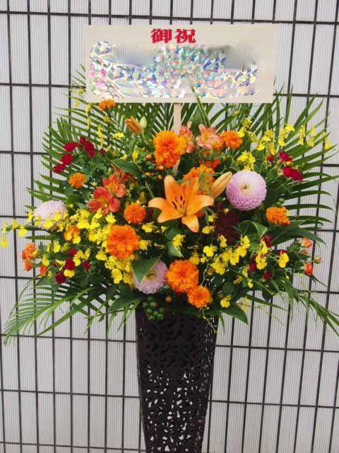 花ギフト|フラワーギフト|誕生日 花|カノシェ話題|スタンド花|ウエディングブーケ|花束|花屋|目黒雅叙園