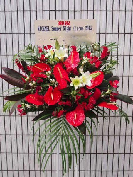 花ギフト|フラワーギフト|誕生日 花|カノシェ話題|スタンド花|ウエディングブーケ|花束|花屋|ブルーシアター