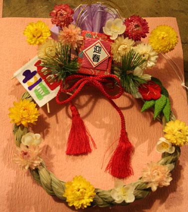 花ギフト|フラワーギフト|誕生日 花|カノシェ話題|スタンド花|ウエディングブーケ|花束|花屋|okazari2