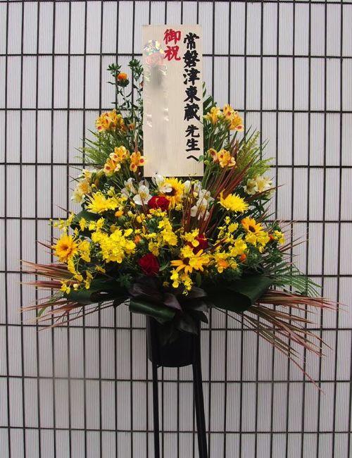 紀尾井町ホール2