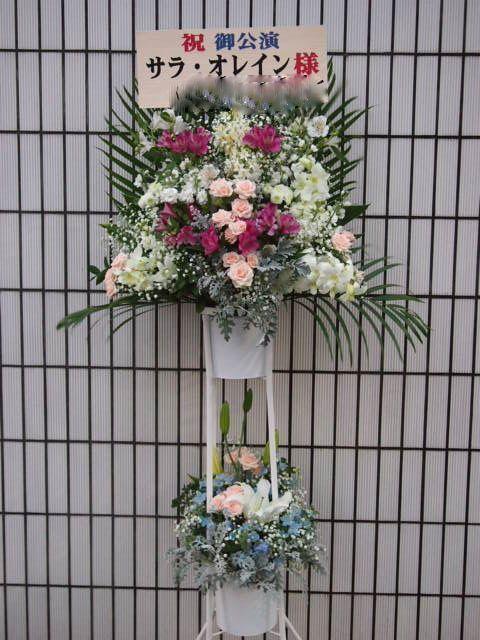 花ギフト|フラワーギフト|誕生日 花|カノシェ話題|スタンド花|ウエディングブーケ|花束|花屋|52306