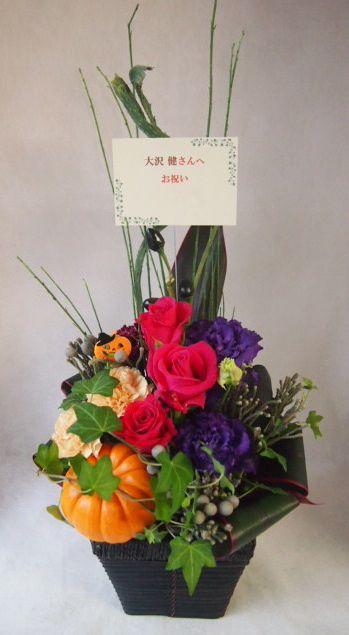 花ギフト|フラワーギフト|誕生日 花|カノシェ話題|スタンド花|ウエディングブーケ|花束|花屋|43498