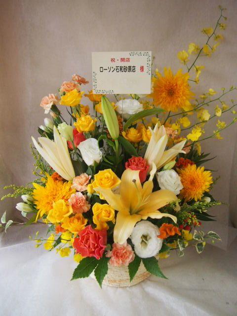 花ギフト|フラワーギフト|誕生日 花|カノシェ話題|スタンド花|ウエディングブーケ|花束|花屋|43134