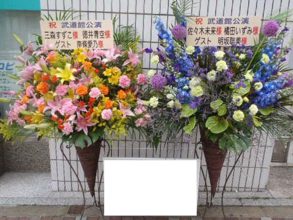 花ギフト|フラワーギフト|誕生日 花|カノシェ話題|スタンド花|ウエディングブーケ|花束|花屋|武道館2