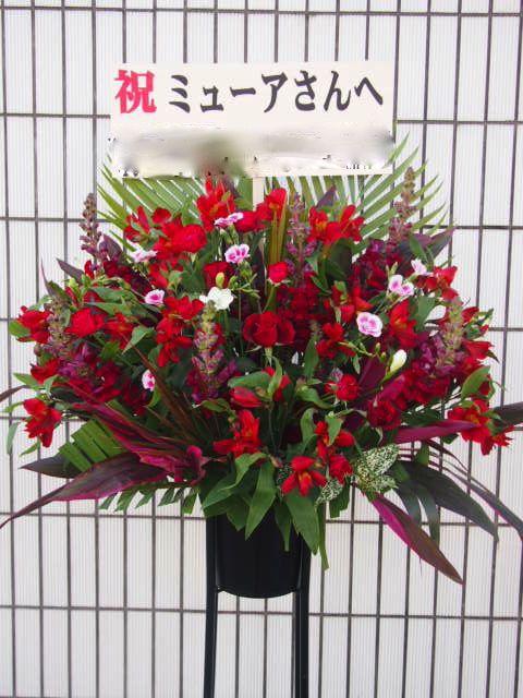 花ギフト|フラワーギフト|誕生日 花|カノシェ話題|スタンド花|ウエディングブーケ|花束|花屋|105