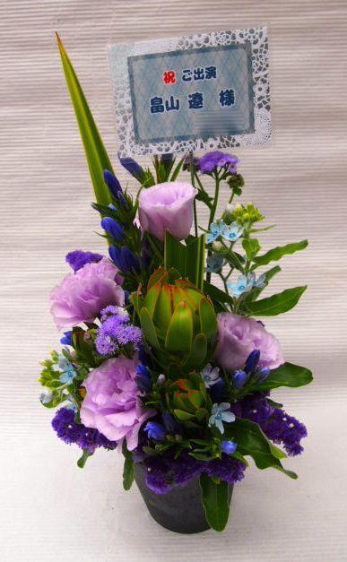 花ギフト|フラワーギフト|誕生日 花|カノシェ話題|スタンド花|ウエディングブーケ|花束|花屋|57774