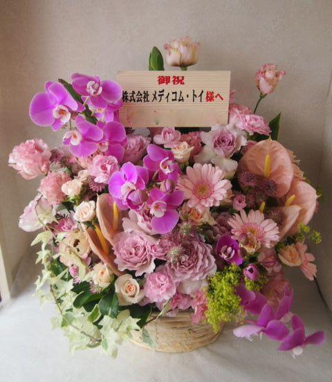 花ギフト|フラワーギフト|誕生日 花|カノシェ話題|スタンド花|ウエディングブーケ|花束|花屋|48814