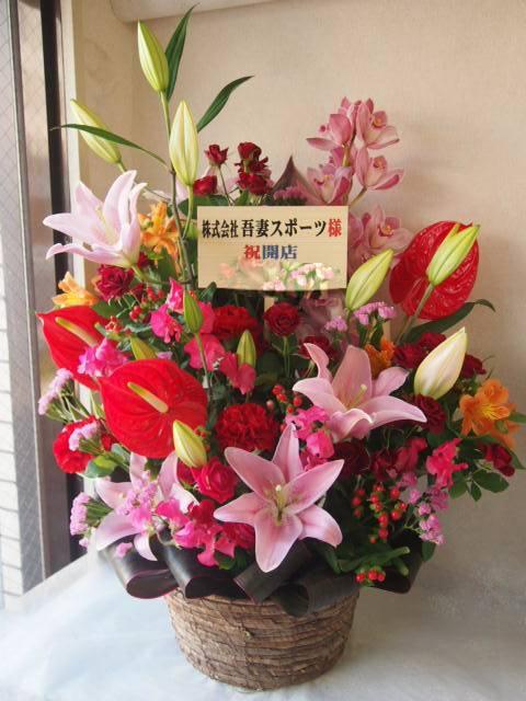 花ギフト|フラワーギフト|誕生日 花|カノシェ話題|スタンド花|ウエディングブーケ|花束|花屋|53125