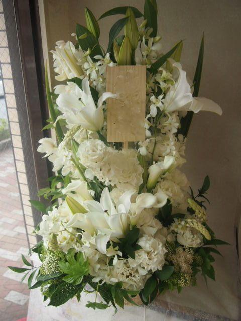 花ギフト|フラワーギフト|誕生日 花|カノシェ話題|スタンド花|ウエディングブーケ|花束|花屋|48511