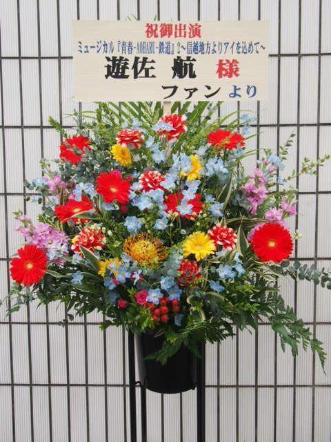 秋〜冬(10月11月12月)のスタンド花|スタンドフラワー カノシェ59436