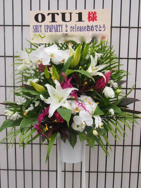 花ギフト|フラワーギフト|誕生日 花|カノシェ話題|スタンド花|ウエディングブーケ|花束|花屋|50871 (2)