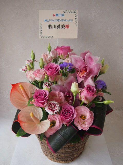 花ギフト フラワーギフト 誕生日 花 カノシェ話題 スタンド花 ウエディングブーケ 花束 花屋 49962