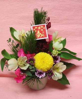 花ギフト|フラワーギフト|誕生日 花|カノシェ話題|スタンド花|ウエディングブーケ|花束|花屋|ma1