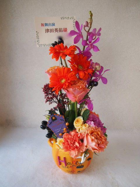 花ギフト|フラワーギフト|誕生日 花|カノシェ話題|スタンド花|ウエディングブーケ|花束|花屋|51416