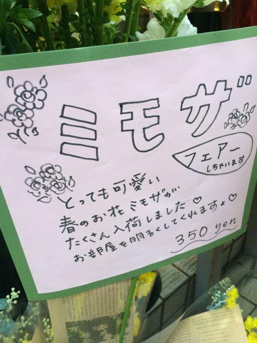 花ギフト|フラワーギフト|誕生日 花|カノシェ話題|スタンド花|ウエディングブーケ|花束|花屋|IMG_8935