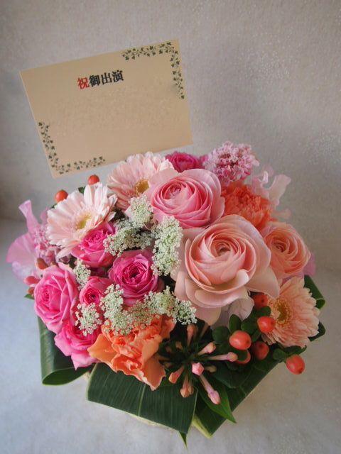 花ギフト|フラワーギフト|誕生日 花|カノシェ話題|スタンド花|ウエディングブーケ|花束|花屋|53026(1)