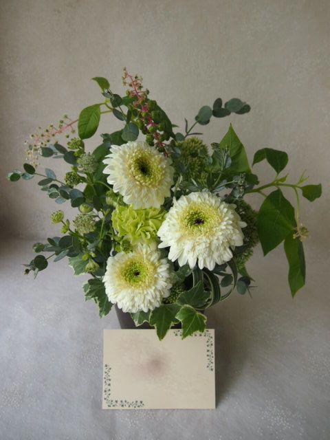 花ギフト|フラワーギフト|誕生日 花|カノシェ話題|スタンド花|ウエディングブーケ|花束|花屋|57538