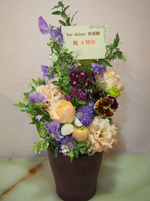 花ギフト|フラワーギフト|誕生日 花|カノシェ話題|スタンド花|ウエディングブーケ|花束|花屋|53577