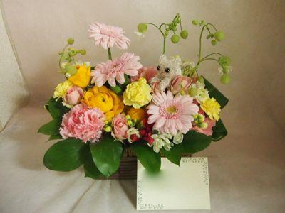 花ギフト|フラワーギフト|誕生日 花|カノシェ話題|スタンド花|ウエディングブーケ|花束|花屋|38310