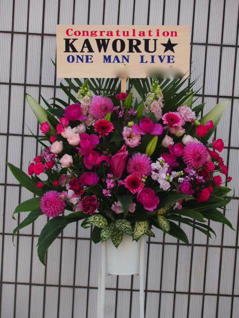 花ギフト|フラワーギフト|誕生日 花|カノシェ話題|スタンド花|ウエディングブーケ|花束|花屋|新中野ワニズホール