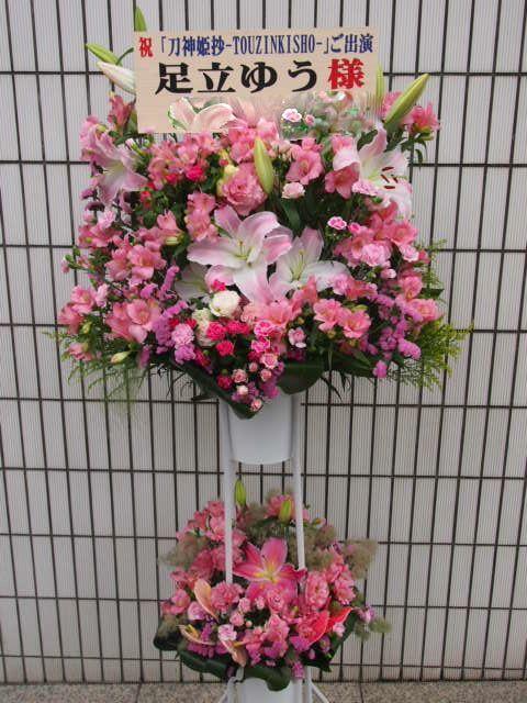 花ギフト|フラワーギフト|誕生日 花|カノシェ話題|スタンド花|ウエディングブーケ|花束|花屋|さ