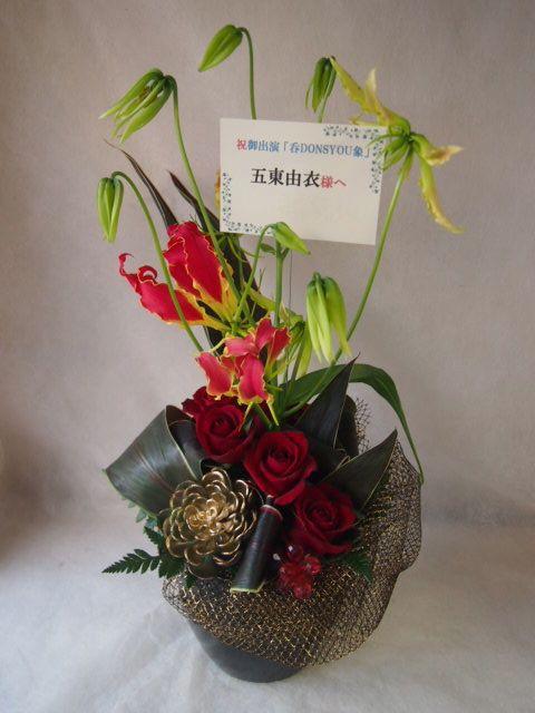 花ギフト|フラワーギフト|誕生日 花|カノシェ話題|スタンド花|ウエディングブーケ|花束|花屋|45997
