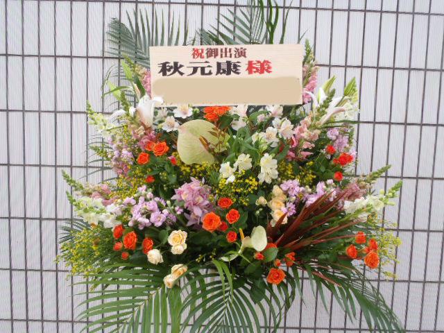 花ギフト|フラワーギフト|誕生日 花|カノシェ話題|スタンド花|ウエディングブーケ|花束|花屋|20412iitomo