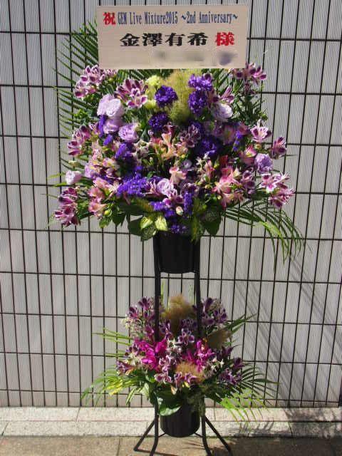花ギフト|フラワーギフト|誕生日 花|カノシェ話題|スタンド花|ウエディングブーケ|花束|花屋|48899