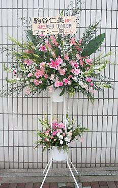 花ギフト フラワーギフト 誕生日 花 カノシェ話題 スタンド花 ウエディングブーケ 花束 花屋 2段 ユーカリ