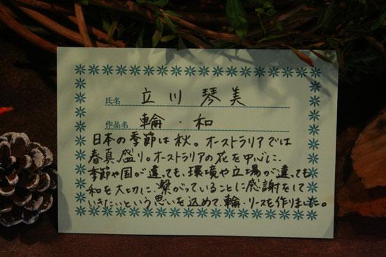 花ギフト|フラワーギフト|誕生日 花|カノシェ話題|スタンド花|ウエディングブーケ|花束|花屋|tatikawasan2