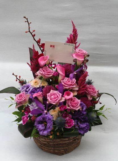 花ギフト フラワーギフト 誕生日 花 カノシェ話題 スタンド花 ウエディングブーケ 花束 花屋 シック1 88