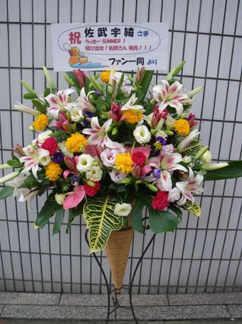 花ギフト|フラワーギフト|誕生日 花|カノシェ話題|スタンド花|ウエディングブーケ|花束|花屋|ko-n-huda