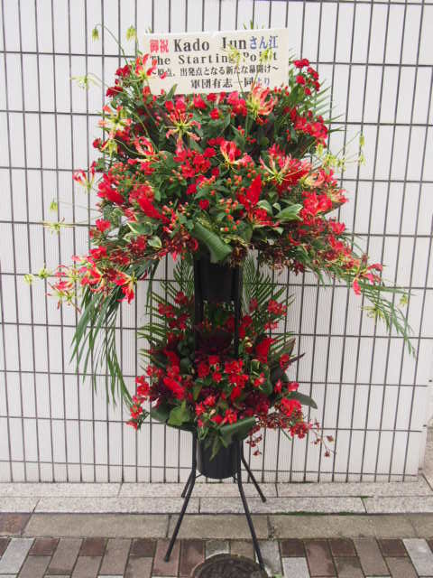 花ギフト|フラワーギフト|誕生日 花|カノシェ話題|スタンド花|ウエディングブーケ|花束|花屋|41591(1)
