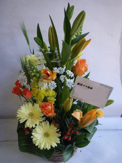 花ギフト フラワーギフト 誕生日 花 カノシェ話題 スタンド花 ウエディングブーケ 花束 花屋 jun-ki