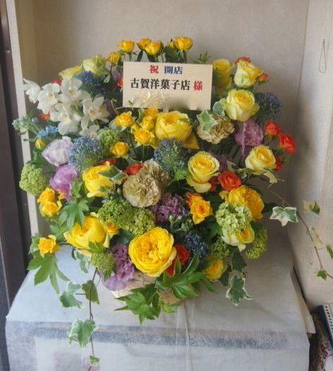 花ギフト|フラワーギフト|誕生日 花|カノシェ話題|スタンド花|ウエディングブーケ|花束|花屋|48470