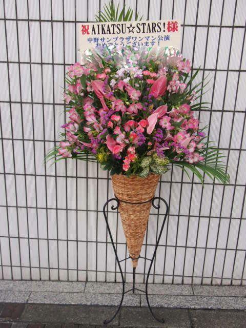 花ギフト|フラワーギフト|誕生日 花|カノシェ話題|スタンド花|ウエディングブーケ|花束|花屋|51977