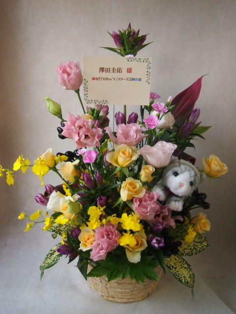 花ギフト|フラワーギフト|誕生日 花|カノシェ話題|スタンド花|ウエディングブーケ|花束|花屋|42633