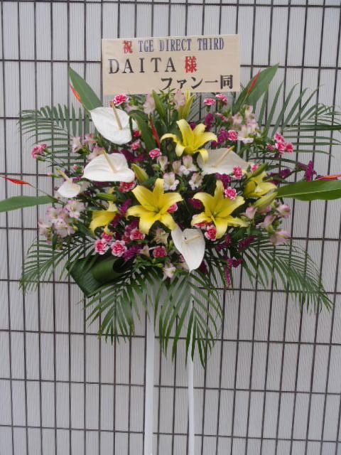 花ギフト|フラワーギフト|誕生日 花|カノシェ話題|スタンド花|ウエディングブーケ|花束|花屋|Shibuya-O-EAST