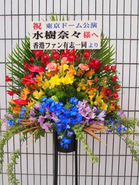 花ギフト|フラワーギフト|誕生日 花|カノシェ話題|スタンド花|ウエディングブーケ|花束|花屋|54834(1)
