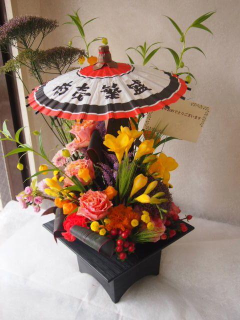 花ギフト|フラワーギフト|誕生日 花|カノシェ話題|スタンド花|ウエディングブーケ|花束|花屋|55082