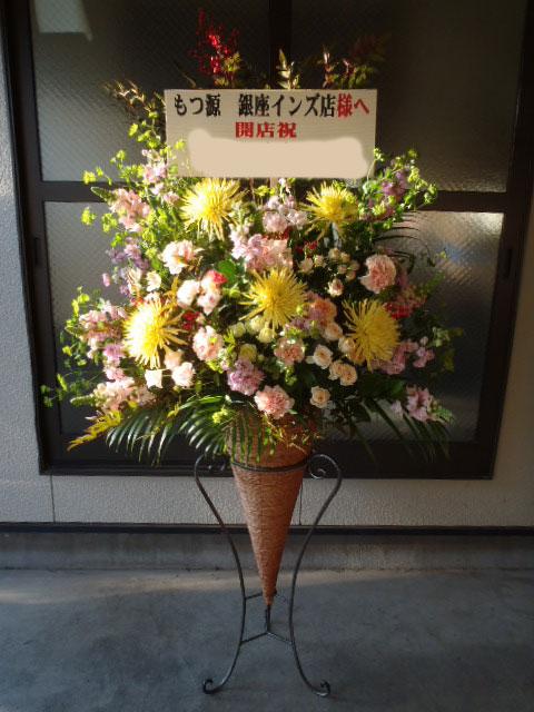 花ギフト|フラワーギフト|誕生日 花|カノシェ話題|スタンド花|ウエディングブーケ|花束|花屋|20248ko-n