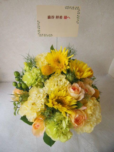 花ギフト|フラワーギフト|誕生日 花|カノシェ話題|スタンド花|ウエディングブーケ|花束|花屋|55955