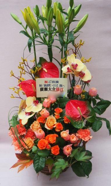 花ギフト|フラワーギフト|誕生日 花|カノシェ話題|スタンド花|ウエディングブーケ|花束|花屋|51476