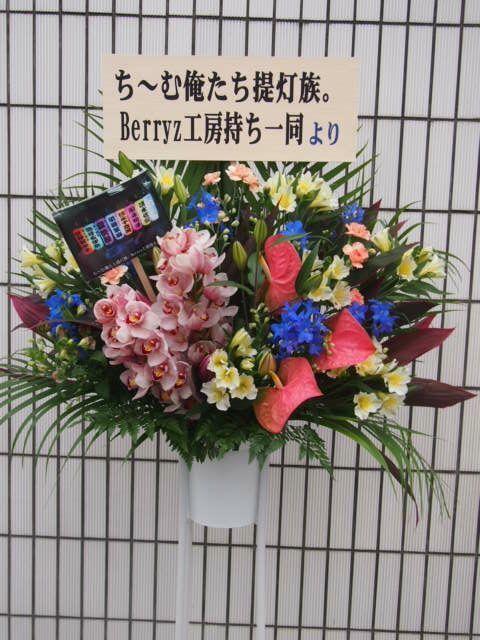 花ギフト|フラワーギフト|誕生日 花|カノシェ話題|スタンド花|ウエディングブーケ|花束|花屋|3/3_2(1)